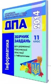 http://shkilniypidruc.ucoz.ru/_ld/16/s19938336.jpg