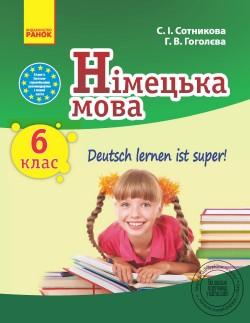 http://shkilniypidruc.ucoz.ru/_ld/18/24385873.jpeg