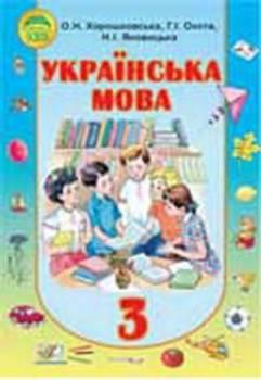 http://shkilniypidruc.ucoz.ru/_ld/18/s39165988.jpg