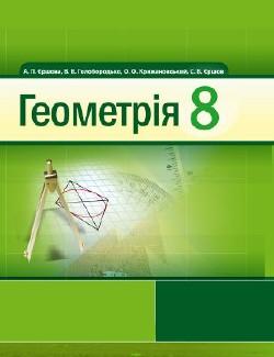 http://shkilniypidruc.ucoz.ru/_ld/19/29550940.jpeg