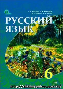 http://shkilniypidruc.ucoz.ru/_ld/19/s09303552.jpg