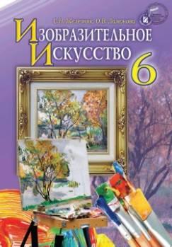 http://shkilniypidruc.ucoz.ru/_ld/19/s21160557.jpg