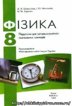 http://shkilniypidruc.ucoz.ru/_ld/19/s29870940.jpg