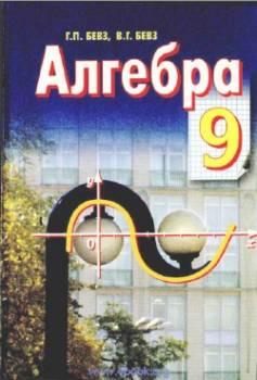 http://shkilniypidruc.ucoz.ru/_ld/19/s40755154.jpg