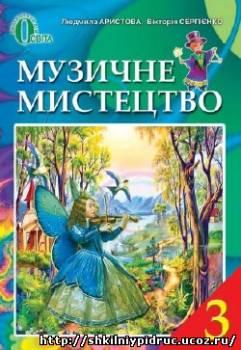 http://shkilniypidruc.ucoz.ru/_ld/19/s41034666.jpg