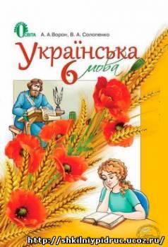 http://shkilniypidruc.ucoz.ru/_ld/19/s46597427.jpg
