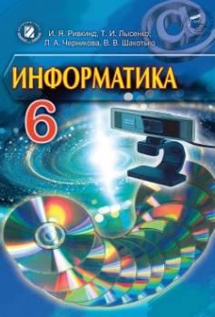 http://shkilniypidruc.ucoz.ru/_ld/19/s78041899.jpg
