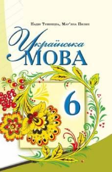 http://shkilniypidruc.ucoz.ru/_ld/19/s82999198.jpg