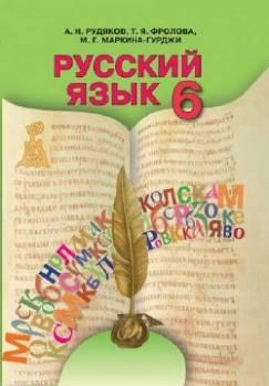 http://shkilniypidruc.ucoz.ru/_ld/19/s97186781.jpg