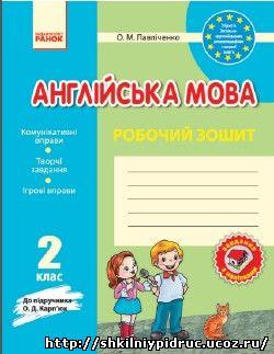 http://shkilniypidruc.ucoz.ru/_ld/20/19510440.jpeg