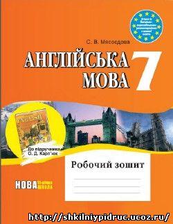 http://shkilniypidruc.ucoz.ru/_ld/20/36549987.jpeg