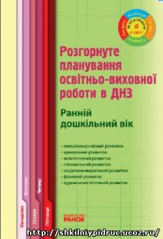 http://shkilniypidruc.ucoz.ru/_ld/20/s20243397.jpg