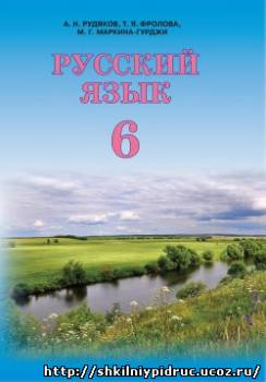 http://shkilniypidruc.ucoz.ru/_ld/20/s87673395.jpg