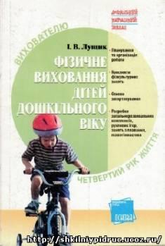 http://shkilniypidruc.ucoz.ru/_ld/21/s17369619.jpg