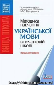 http://shkilniypidruc.ucoz.ru/_ld/21/s75036258.jpg