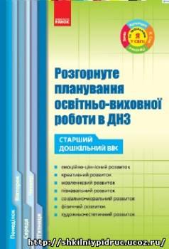 http://shkilniypidruc.ucoz.ru/_ld/23/s01085081.jpg