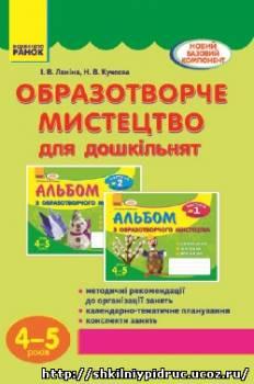 http://shkilniypidruc.ucoz.ru/_ld/23/s55250548.jpg