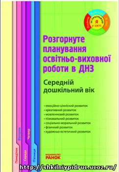 http://shkilniypidruc.ucoz.ru/_ld/23/s88793181.jpg