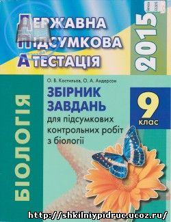 http://shkilniypidruc.ucoz.ru/_ld/24/18991045.jpeg