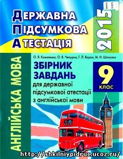 http://shkilniypidruc.ucoz.ru/_ld/24/86550617.jpeg
