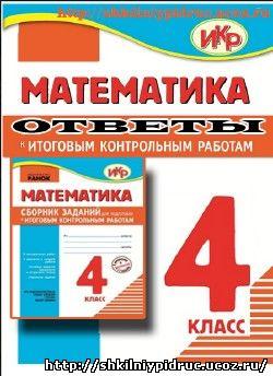 http://shkilniypidruc.ucoz.ru/_ld/24/95144002.jpeg