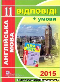http://shkilniypidruc.ucoz.ru/_ld/25/s70124404.jpg