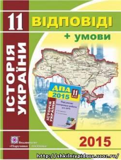 http://shkilniypidruc.ucoz.ru/_ld/25/s70217256.jpg