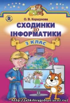 http://shkilniypidruc.ucoz.ru/_ld/26/s08351522.jpg