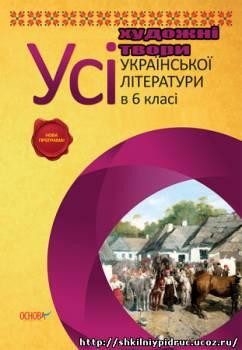 http://shkilniypidruc.ucoz.ru/_ld/26/s29529925.jpg