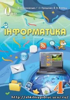 http://shkilniypidruc.ucoz.ru/_ld/26/s71630142.jpg