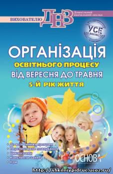 http://shkilniypidruc.ucoz.ru/_ld/27/s13896956.jpg