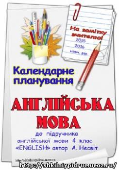 http://shkilniypidruc.ucoz.ru/_ld/27/s37395735.jpg