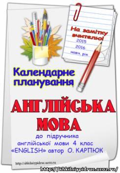 http://shkilniypidruc.ucoz.ru/_ld/27/s51497743.jpg