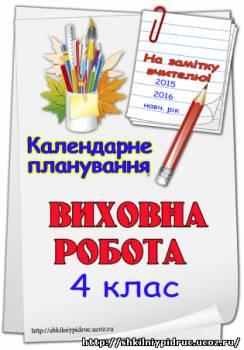 http://shkilniypidruc.ucoz.ru/_ld/27/s57320376.jpg