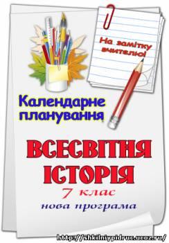 http://shkilniypidruc.ucoz.ru/_ld/27/s70789559.jpg