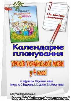 http://shkilniypidruc.ucoz.ru/_ld/27/s78731420.jpg