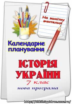 http://shkilniypidruc.ucoz.ru/_ld/27/s92008984.jpg