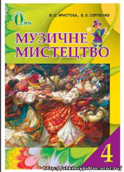 http://shkilniypidruc.ucoz.ru/_ld/28/s10699727.jpg