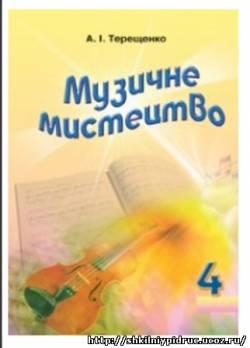 http://shkilniypidruc.ucoz.ru/_ld/28/s11514514.jpg