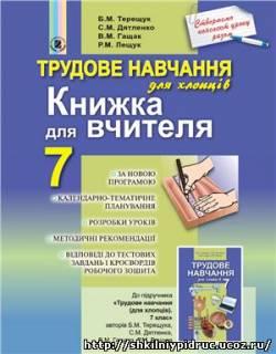 http://shkilniypidruc.ucoz.ru/_ld/28/s31565419.jpg