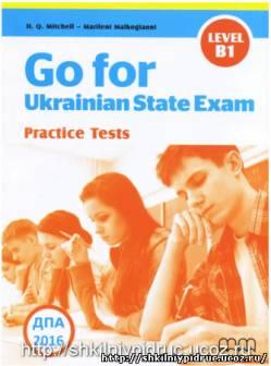 http://shkilniypidruc.ucoz.ru/_ld/29/s19756284.jpg