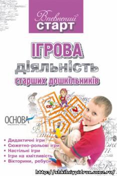 http://shkilniypidruc.ucoz.ru/_ld/4/s35744901.jpg