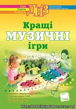 http://shkilniypidruc.ucoz.ru/_ld/4/s92222690.jpg