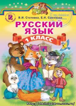 http://shkilniypidruc.ucoz.ru/_ld/9/s50974273.jpg